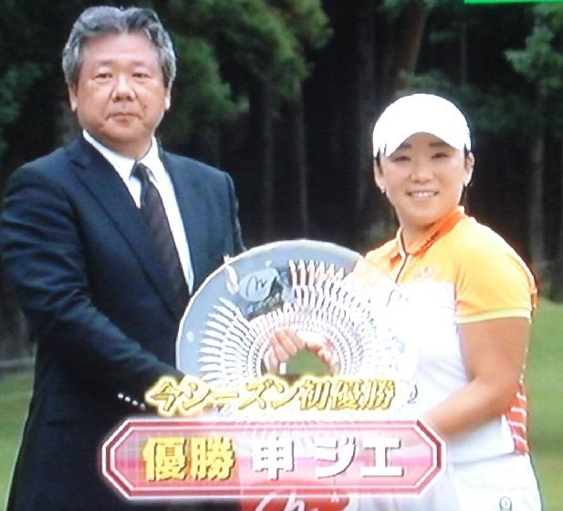 申 ジエ 選手 2.jpg