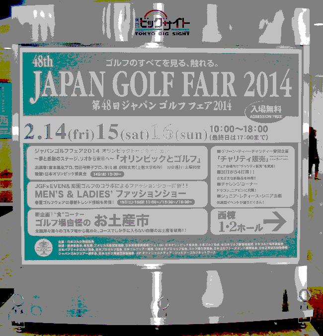 2014 GF 02-1.png